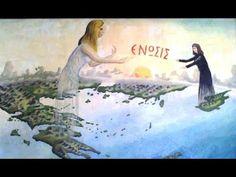 """ΣΥΝΤΑΡΑΚΤΙΚΟ ΠΟΡΙΣΜΑ DNA ΔΕΙΧΝΕΙ ΤΟΥΣ""""ΤΟΥΡΚΟΚΥΠΡΙΟΥΣ""""ΕΛΛΗΝΕΣ! - YouTube Greece, History, Painting, Dna, Cyprus, Youtube, Times, Greece Country, Historia"""