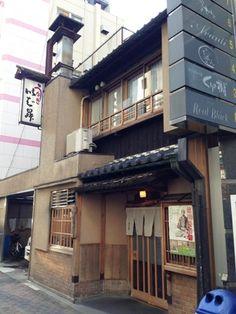 いば昇 - Ibashou [Eel Shop] #Sakae #lunch #dinner #eel #hitsumabushi