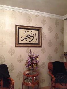 Kaneviçe çarpı işi tablo (arapça yazı)