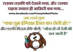 (Funny Jokes) tag funny baby wallpaper with written Jokes Pics, Jokes Images, Funny Images, Funny Jokes, Baby Wallpaper, Cool Wallpaper, Wallpaper Quotes, Jokes In Hindi, Facebook Humor