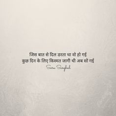 270 Best Deep Thoughts Images Deep Thoughts Heart Touching