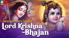 Aavo To Khari Kana || Lord Krishna Bhajan || Shri Krishna Gujarati Songs Krishna Bhajan, Lord Krishna, Songs, Movies, Films, Movie, Film, Movie Theater