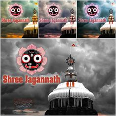 PURIWAVES Shree Jagannath Temple Wallpaper.