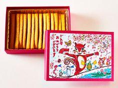 結婚、転職、入学にも!ひとめで想いが伝わる『西光亭』のクッキー(1/2)[東京カレンダー]