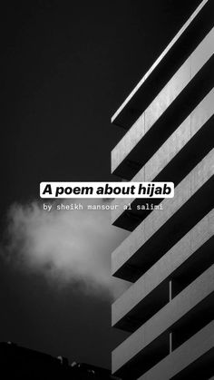 A poem about hijab
