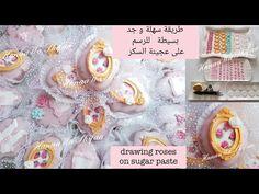 طريقة سهلة و بسيطة للرسم على عجينة السكر او الطلية/ Easy way to draw Roses on cookies - YouTube Beetroot Powder, Painted Cakes, Food Coloring, Cake Painting, Make It Yourself, Rose, Drawings, Pink, Sketches