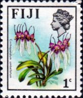 Postage Stamps Fiji 1971 Birds and Flowers Set Fine Used SG 435 Scott: 305 Other European and British Commonwealth Stamps HERE!