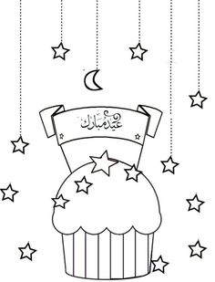 Islamic Coloring Activities - islamic Coloring Activities, Muslim Girl Coloring Pages – Kaigobankfo Eid Crafts, Ramadan Crafts, Ramadan Activities, Color Activities, Eid Stickers, Flower Pattern Drawing, Eid Party, Iftar Party, Happy Eid Mubarak