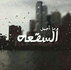..i love you sak3a