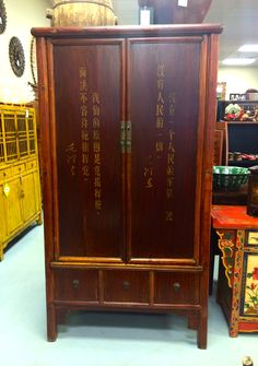Chinese Armoire Armoire, Chinese, Asian, Accessories, Furniture, Home Decor, Clothes Stand, Decoration Home, Closet