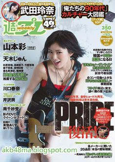 週刊プレイボーイ2015 No 43 ( 山本彩 さしこ 乃木坂46 AKB48  FLASH2015 10 20 (上西恵 柏木由紀   DATAFILEWPB.2015.No.43.FLASH.2015.10.20.rar DATAFILE Note : HOW TO APPRECIATE ? Donot just download and disappear ! Sharing is caring ! so share on Facebook or Google Plus or what ever you want to do with your Friends. Keep Visiting DAILY For New Stuff ! Again Thanks For Visiting . Have a nice day ! i only say to you Enjoy the lfie !RAR PASSWORD CLICK HERE  2015 AKB48 FLASH さしこ 上西恵