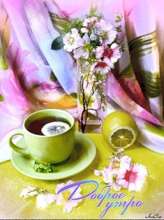 Good Morning Roses, Good Morning Coffee, Good Morning Good Night, Coffee Love, Coffee Break, Coffee Cups, Beautiful Flower Arrangements, Beautiful Flowers, Mourning Quotes
