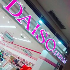 Daiso Japan Products, Daiso Store, Japanese Dollar Store, Take My Money, Store Signs, Wishful Thinking, Dollar Stores, Neon Signs, Asia Travel