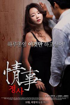 Looking For Erotic Korean Movie Korean Adult Movie Korean Cat 3 Movies