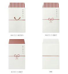 ぽち袋水引 Paper Packaging, Packaging Design, Logo Design, Graphic Design, Oriental Design, New Year Card, Design Reference, Paper Art, Envelope
