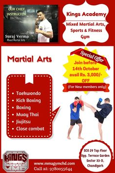 Every person must have the capability to encounter any type of uncertainty while moving alone, whether one is a male or female, a kid or an adult. Martial Arts is the best thing to learn that makes you confident throughout. Learning martial arts is now affordable with Kings Academy, which is the best MMA fight club in Chandigarh. Join till October 14th, 2016 and avail festive discount of INR 3,000. For more information visit our website…