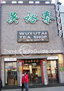 Tea shop-Wuyutai in Beijing
