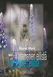 lataa / download KYMMENEN EILISTÄ epub mobi fb2 pdf – E-kirjasto