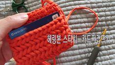 Crochet Wallet, Knit Crochet, Knitting Patterns, Crochet Patterns, Herringbone Stitch, Crochet Handbags, Vintage Leather, Crochet Projects, Leather Handbags
