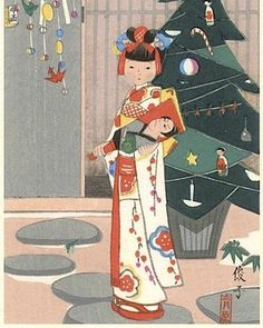 #Hanakura os desea felices fiestas. メリークリスマス