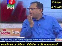 21 August 2016 Bangla Vision Live Talk Show News and Views