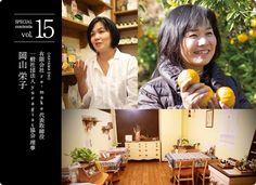 vol15 岡山 栄子
