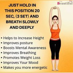 What Is Leptin Resistance? Gym Workout For Beginners, Fitness Workout For Women, Yoga Fitness, Health And Fitness Articles, Fitness Tips, Health Fitness, Yoga Facts, Fitness Motivation, Improve Posture