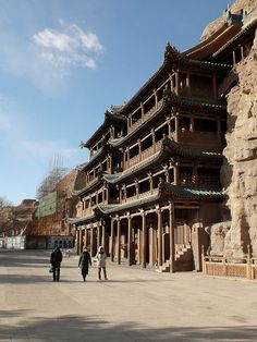 UNESCO World Heritage Site:   Yungang Grottoes, CHINA