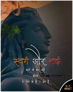 Lord Shiva Statue, Lord Shiva Pics, Lord Shiva Hd Images, Maa Kali Images, Radha Krishna Holi, Radha Krishna Love Quotes, Mother Kali, Shiva Parvati Images, Funny Happy Birthday Pictures