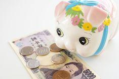 父は私が10才の時に10万円を渡してこう言いました『今からこのお金をお前が管理するんだよ』 | 1分で感動 Blog Entry, Piggy Bank, Hello Kitty, Life Hacks, Study, Messages, Money, Education, Words