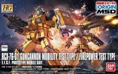 RCX-76-02 Guncannon Maneuver test type / fire test type HG 1/144 Box Review