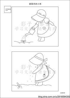 http://m.blog.sina.com.cn/s/blog_84f16a570102w0p8.html