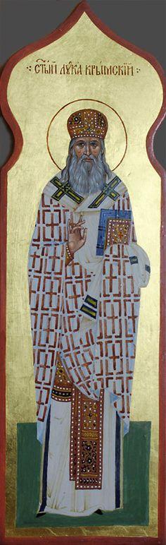 Святитель Лука Крымский, икона для столбика к иконостасу ... Orthodox Icons, Saints, Creations, Painting, Art, Art Background, Painting Art, Kunst, Paintings
