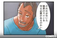 【画像大量】グっときた漫画の名言画像貼ってくスレwwwwwwwww : 【2ch】ニュー速クオリティ