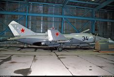 YaK38 #yak38 #RussianAirForce #AirForce #RussianArmy #Army Fighter Aircraft, Fighter Jets, Russian Military Aircraft, War Jet, Russian Air Force, Military Jets, Aircraft Pictures, Military Equipment, War Machine