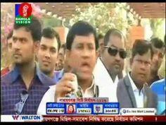 Bangla Vision Bangla News Today 23 December 2016 Bangladesh News Live