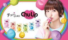 Chu Lip Balm Set from japantrendshop.com on Wanelo
