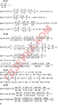 Ермакова 8 класс химия гдз н а