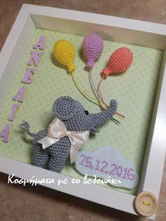 crochet elephant with baloons