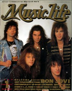 Bon Jovi on the cover of Music Life magazine in January 1989. ✴️ ✴️ ✴️ ✴️ ✴️ ✴️ ✴️ Photo credit to the person who posted this on #Tumblr (my apologies, I forget who ).