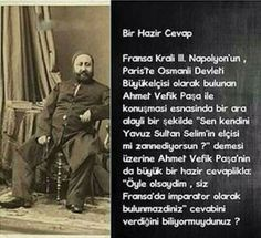 Did You Know, Ottoman, Istanbul, Allah, History, Fun Facts, Education, Knowledge, Quotes
