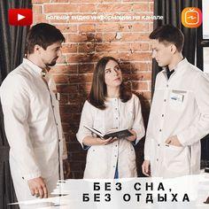Лечение наркомании свобода наркология челябинск ленинский