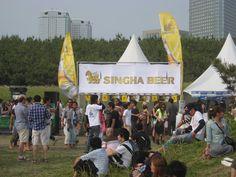 Singha International. Singha Beer, Boon Rawd Brewery, Thailand. http://islandinfokohsamui.com/