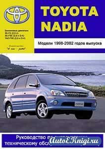 Инструкция По Эксплуатации Тойота Хайлендер 2003 Скачать - фото 5