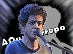 Lámina de Lou Reed en concierto #LouReed #Rock #Draw
