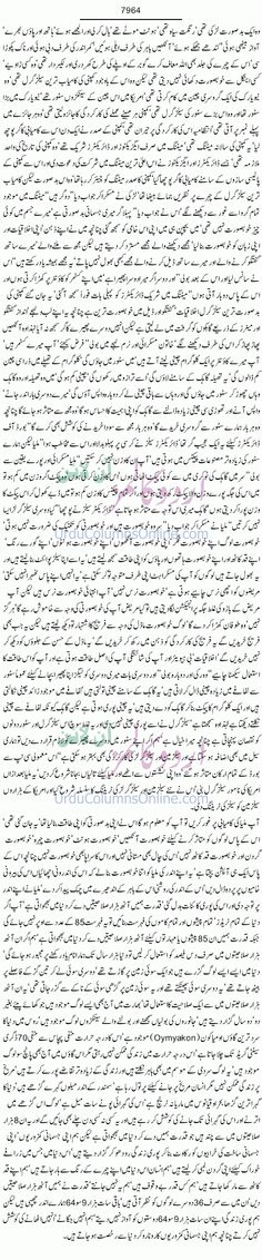 "Excellent article ""7964"" by Javed Ch"