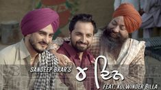Chaar Din ● Sandeep Brar ● Kulwinder Billa ● New Punjabi Songs 2016