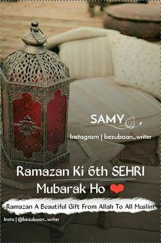 Jumma Mubarak Messages, Ramadan Messages, Ramadan Wishes, Jumma Mubarak Quotes, Islamic Messages, Ramadan Images, Islamic Images, Ramadan Mubarak Wallpapers, Happy Ramadan Mubarak