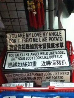 I've never wanted cheap chinese merchandise this badly