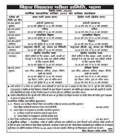 pin by postrays on board exams date sheet pinterest 12th exam